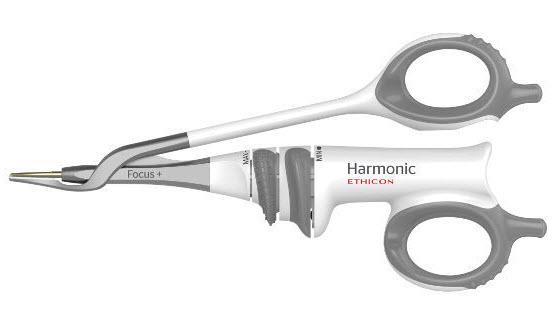 Ножницы Гармоник Фокус+ (Harmonic Focus HAR9F)