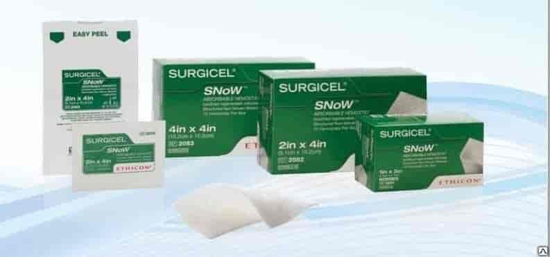 Серджисел Сноу (Surgicel Snow)