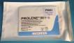 Сетка хирургическая Пролен (Prolene), 6см х 11см (PMS3) 0