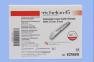 Сменные кассеты для сшивающе-режущего аппарата Эшелон (Echelon) для сосудистой ткани (ECR45W) 0