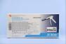 Кожный степлер Проксимат (Proximate) с вращающейся рабочей частью с широкими скобками (PRW35) 0
