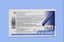 Сменные кассеты для аппаратов ETS Flex, для нормальной ткани (TR35B) Ethicon (Этикон) 0