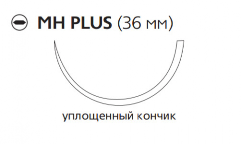 Викрил Плюс (Vicryl Plus) 1, длина 70см, кол. игла 36мм VCP325H