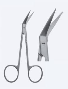 Ножницы для пластической хирургии SC0300