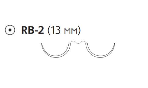 ПДС Плюс (PDS Plus) 5/0, длина 70см, 2 кол. иглы 13мм PDP9201H