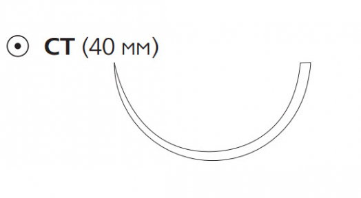 Викрил Плюс (Vicryl Plus) 0, длина 70см, кол. игла 40мм VCP352H