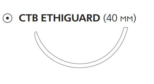 Викрил Плюс (Vicryl Plus) 0, длина 90см, тупоконечная игла 40мм Ethiguard VCP9996H