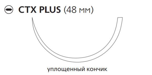 Рассасывающийся шовный материал Викрил (Vicryl) 0, длина 90см, кол. игла 48мм, 1/2 окр., уплощенный кончик, неокрашенная нить (V170H) Ethicon (Этикон)