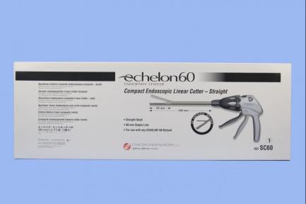 Аппарат Эшелон (Echelon) SC60