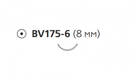 ПДС II (PDS II) 7/0, длина 23см, кол. игла 8мм BV W9574