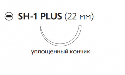 Викрил Плюс (Vicryl Plus) 3/0, длина 70см, кол. игла 22мм, 1/2 окр., уплощенный кончик, фиолетовая нить (VCP311H)