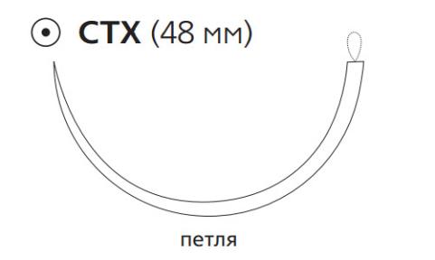 ПДС Плюс (PDS Plus) 0, длина 150см, кол. игла 48мм PDP9261T
