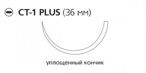 Рассасывающийся шовный материал Викрил (Vicryl) 1, 8шт. по 45см, кол. игла 36мм, соединение Control Release, 1/2 окр., уплощенный кончик, фиолетовая нить (V741G) Ethicon (Этикон)