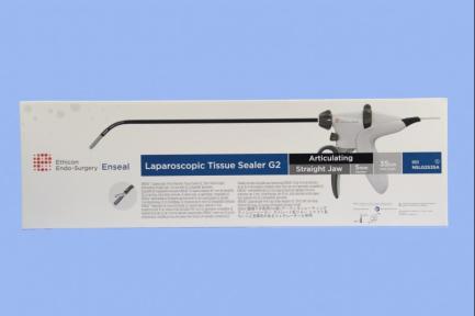 Энсил Джи 2 (Enseal G2) прямой (NSLG2S35A