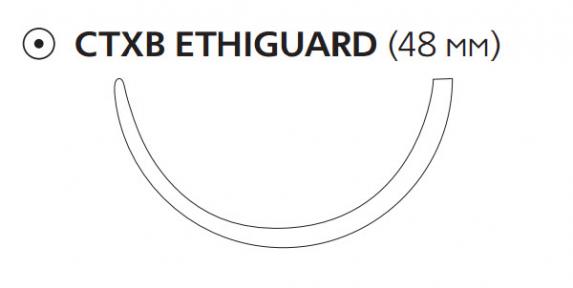Викрил (Vicryl) 1, длина 90см, тупоконечная игла 48мм Ethiguard W9991
