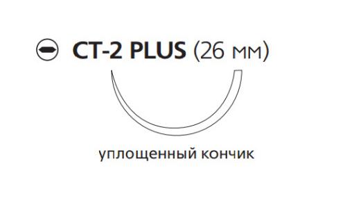 Викрил (Vicryl) 2/0, длина 90см, кол. игла 26мм V326H