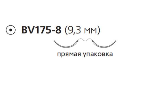 Пролен (Prolene) 7/0, 4шт. по 60см, 2 кол. иглы 9,3мм BV175 W8702S