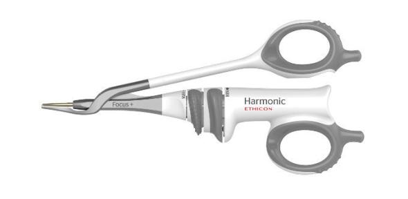 Гармоник Фокус+ (Harmonic Focus+) HAR9F