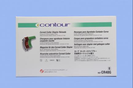 Кассеты со скобами CR40G