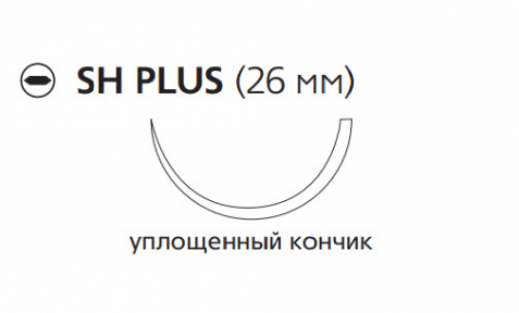 Викрил Плюс (Vicryl Plus) 3/0, длина 70см, кол. игла 26мм VCP316H