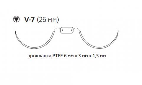 Этибонд Эксель (Ethibond Excel) 2/0, PTFE 10шт по 75см, 2 кол-реж. иглы 26мм W10B77