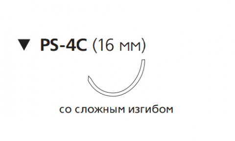 Викрил Рапид (Vicryl Rapide) 4/0, длина 45см, обр-реж. игла 16мм W9911
