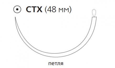 ПДС II (PDS II) 1, длина 150см, кол. игла 48мм W9262T