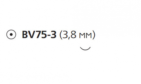 Пролен (Prolene) 10/0, длина 13см, кол. игла 3,8мм BV75 W2790
