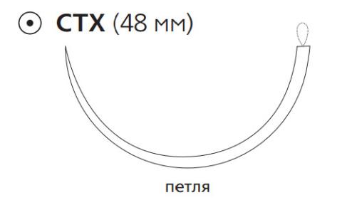 Этилон (Ethilon) 0, длина 150см, кол. игла 48мм W741