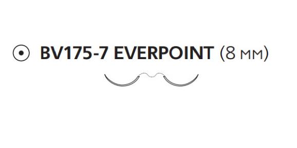 Пролен (Prolene) 7/0, длина 60см, 2 кол. иглы 8мм BV175 Everpoint ЕР8766Н