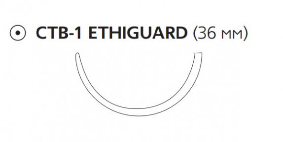 Викрил (Vicryl) 1, длина 90см, тупоконечная игла 36мм Ethiguard, 1/2 окр., фиолетовая нить (W9995)