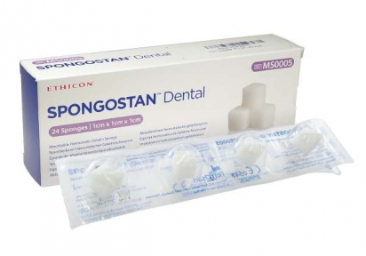 Спонгостан (Spongostan), 1см x 1см x 1 см стоматологический (MS0005)