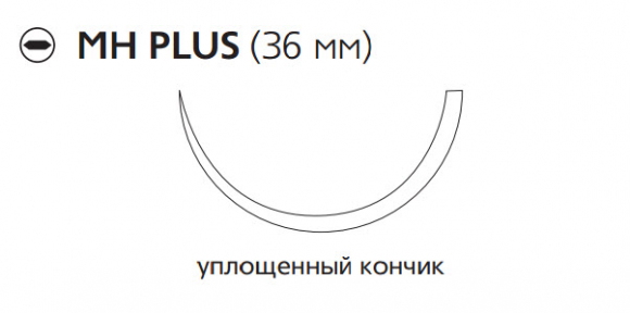 Викрил (Vicryl) 0, длина 75см, кол. игла 36мм, 1/2 окр., уплощенный кончик, фиолетовая нить (W9141)