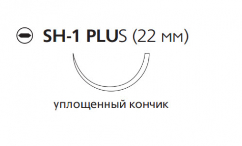 Монокрил Плюс (Monocryl Plus) 2/0, длина 70см, кол. игла 22мм MCP220H