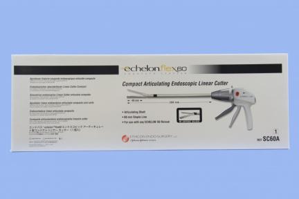 Аппарат Эшелон Флекс (Echelon Flex) SC60A