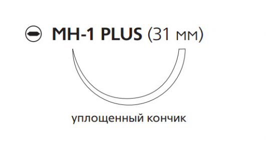 Викрил (Vicryl) 2/0, длина 75см, кол. игла 31мм W9136