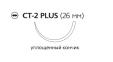 Рассасывающийся шовный материал Викрил (Vicryl) 2/0, длина 90см, кол. игла 26мм, 1/2 окр., уплощенный кончик, фиолетовая нить (V326H) Ethicon (Этикон)