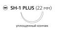 Рассасывающийся шовный материал Викрил (Vicryl) 3/0, длина 70см, кол. игла 22мм, соединение Control Release, 1/2 окр., уплощенный кончик, неокрашенная нить (V219H) Ethicon (Этикон)